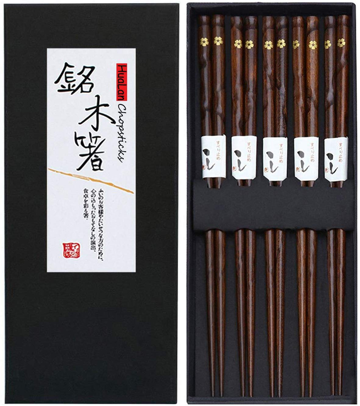 Youmi japanese natural wood chopstick set